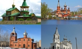 pravoslavnye_hramy.jpg