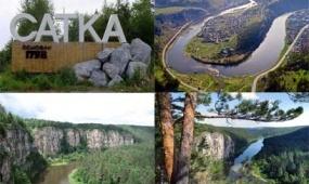 priroda_satkinskogo_rayona.jpg